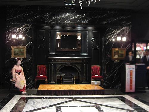 Cuarto De Baño Estilo Japones: 2866571097 Monterey Hotel Kyoto: lujoso hotel en el centro de Kyoto