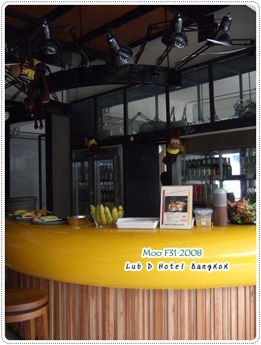 Lub d Hotel-吧台(內)(1)