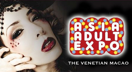 2986314026 1f453f5b65 o Asia Adult Expo in Macau