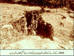 9 earth opens up (quettabalochistan) Tags: india earthquake quetta balochistan brtish pakistn baluchistan earthquakebalochistanquetta balochistaneartquake quettaearthquake britishcolonialbritish rajbritishbalochistn bloochistan kwetta