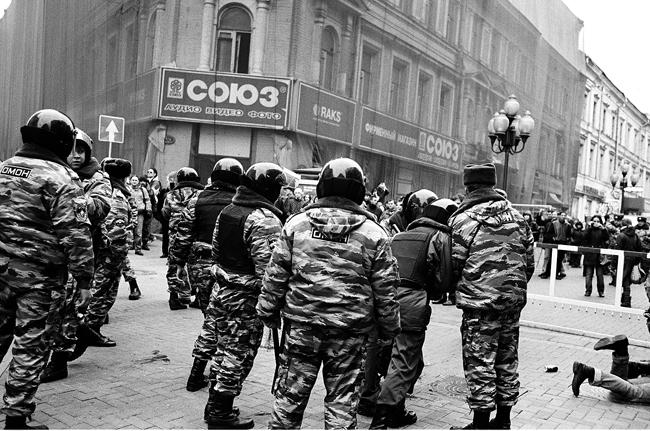 Марш, Москва 04/11/2008