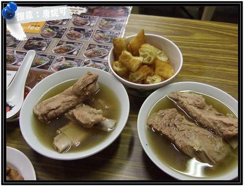 20081107_民丹島/新加坡_10 by 唐妮可☆吃喝玩樂過生活.
