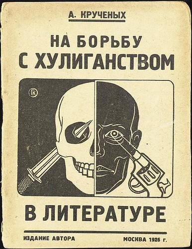 Aleksei Kruchenykh 'Na Bor''bu s Khuliganstvom v Literaturie' [Against Hooliganism in Literature] 1926