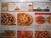 Pizza Hut Giappone