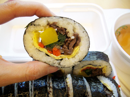 beef kimbab from e-mo