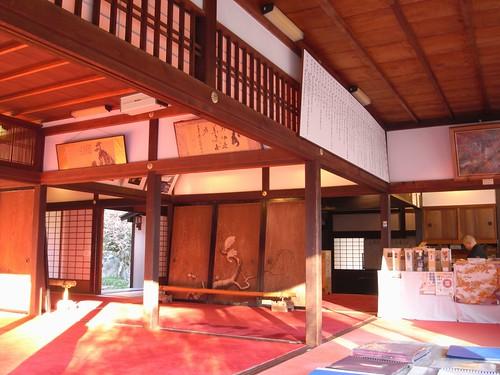 正暦寺(2008紅葉)-18