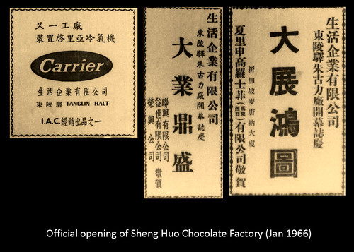 Sheng Huo Chocolate Factory Official Opening