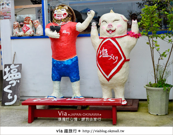 【沖繩景點】書上沒教你玩的琉球!via玩琉球《第二天》17