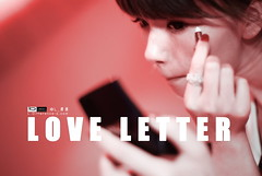 2_ (L.fference+ ) Tags: love letter