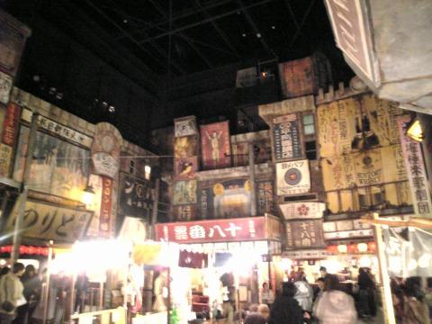 道頓堀極楽商店街-08