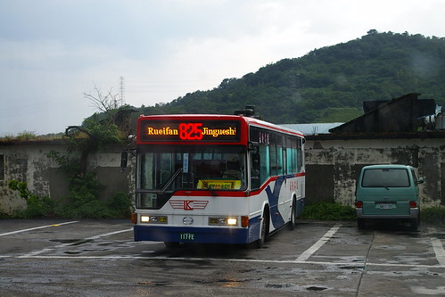 Bus to 지우펀