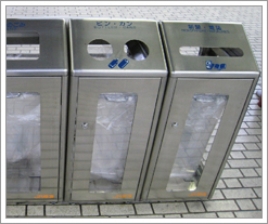 Japanese recycle bins from the Quicken Loans blog