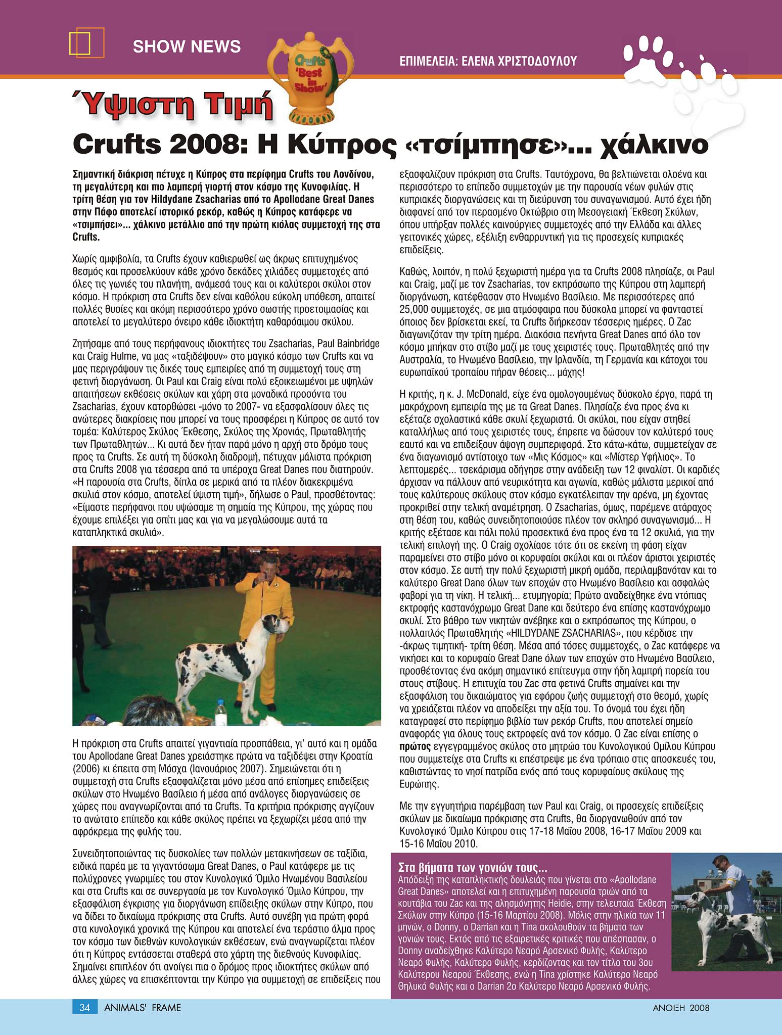 Apollodane Great Danes » Press: Animals\' Frame Magazine Article ...