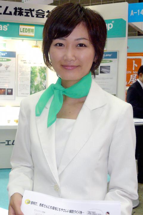 雅子 (女優)の画像 p1_30