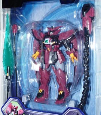 Gundam Transforming Epyon New a by you.