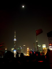 View from Bar Rouge Shanghai