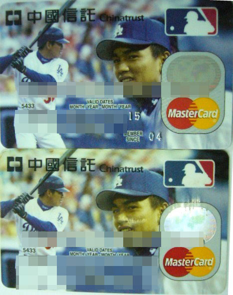 Chin-Feng Chen Credit Card