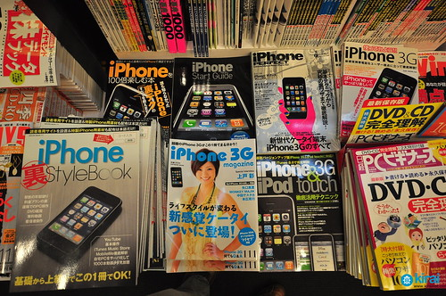 Revistas sobre el iPhone class=