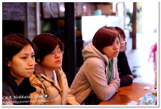 Hokkaido_2226