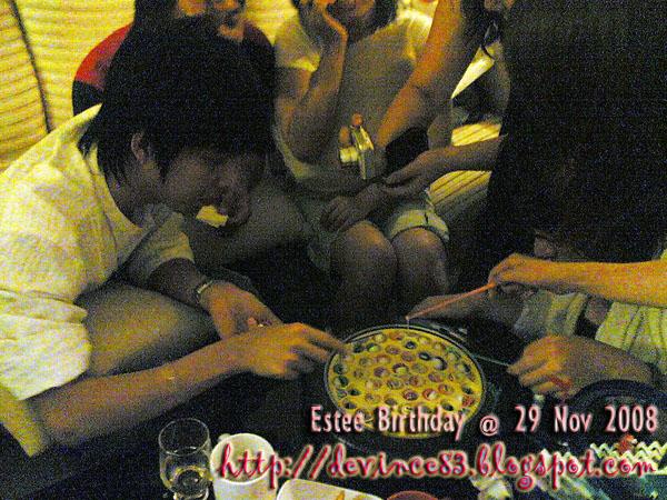 estee21