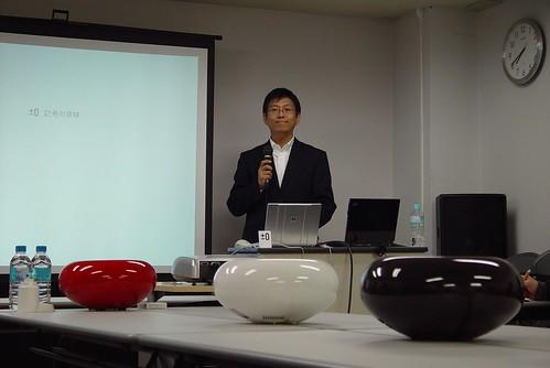 Mr. Kobayashi in a blogger event : ±0 (plusminuszero) Humidifier monitor trial.