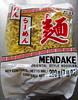 "Mama: ""Mendake oriental style noodles"""