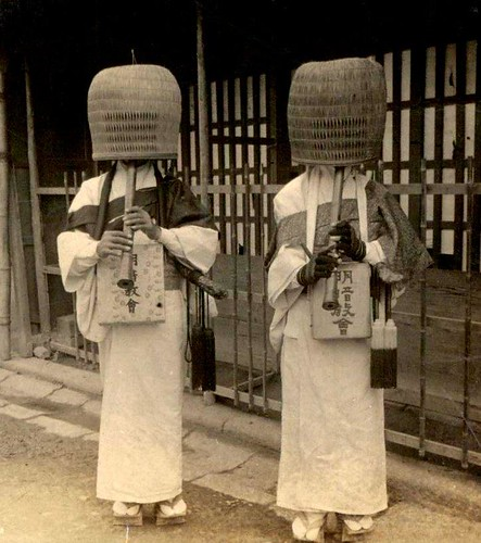 INVADERS FROM MARS -- Basket Headed Creatures Invade Old Japan