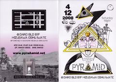 (Sat)12.Spr.2008 / PYR▲MID flyer.1