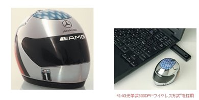 Helmet Optical Mouse