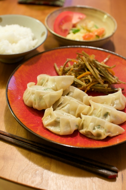 Ramp Dumplings
