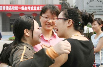 Gaokao. Examen de admisión en China