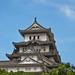 姫路城:Himeji-jo (姫路城)