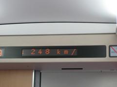 China-0783