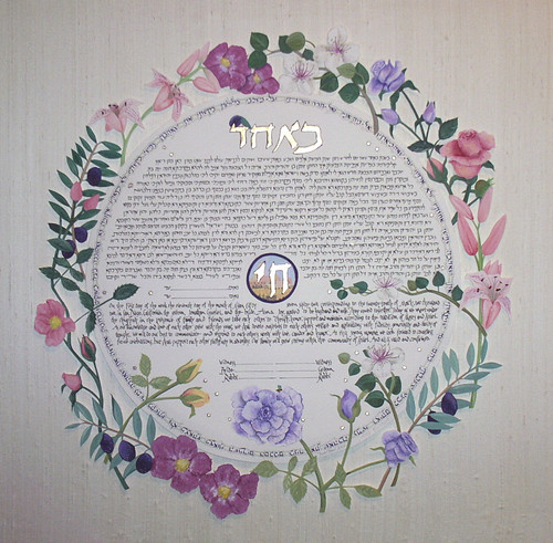 The Blossoming Love Ketubah