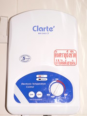 Clarte Shower (amasc) Tags: shower products brands misnamed clarty
