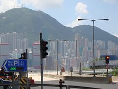 Hong Kong Hills