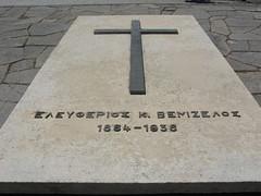 Eleftherios Venizelos (1884-1936) (Tilemahos Efthimiadis) Tags: grave tomb hellas greece crete peninsula tombs chania venizelos eleftherios  sofoklis
