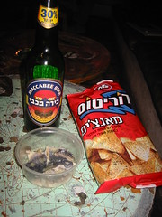 Doritos in Hebrew--Jerusalem (ayaok) Tags: food israel palestine middleeast