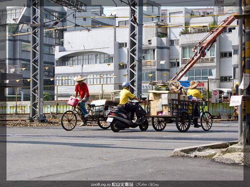 021_松山火車站_20080919