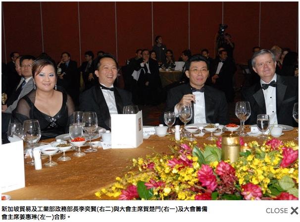 新加坡第13屆世界直銷聯盟大會-3.jpg