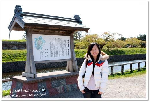 Hokkaido_2064