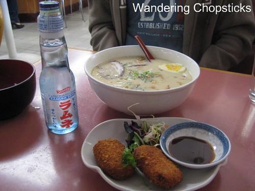 Foo Foo Tei Noodle House - Monterey Park 5