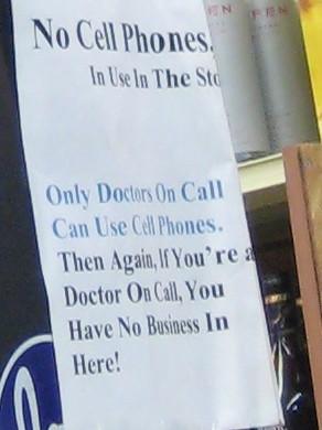 i'm not a doctor, but i was on extra on ER once...
