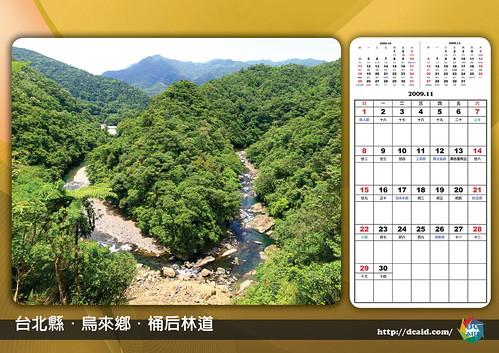 2009_calendar_11