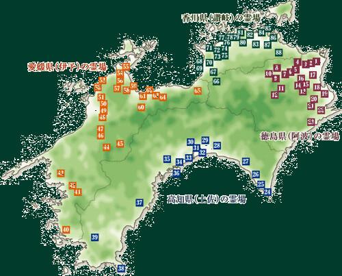 Peregrinación 88 templos Shikoku