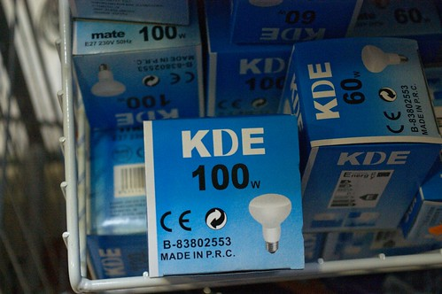 KDE gives you light by funadium on Flickr