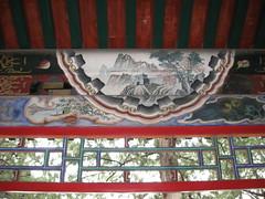 China-0352