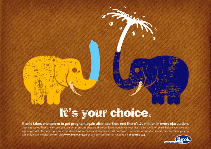 Выбор за тобой