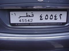Qatar plate (satguru) Tags: arabic licenseplate numberplate qatar