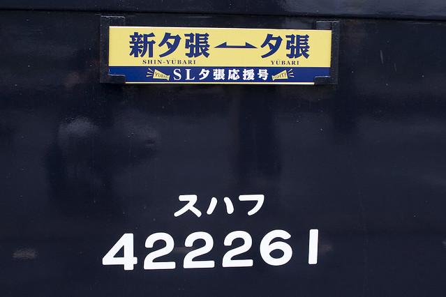 _MG_4321
